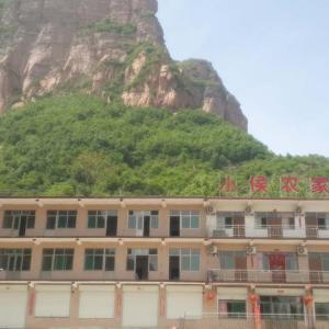 Hotelbilder: Qibugou Hou Farmstay, Madiantou