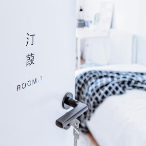 Hotel Pictures: Share In Ideal Life, Zhengzhou
