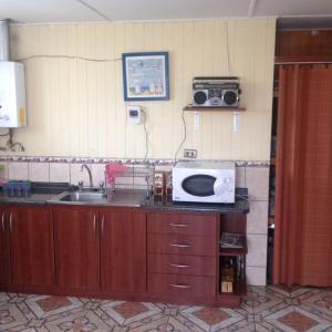 Hotel Pictures: Campo El Arrayán, Chonchi