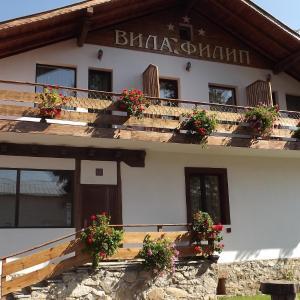 Фотографии отеля: Villa Filip, Бачево