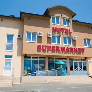 Fotografie hotelů: Motel Braća Lazić, Bijeljina