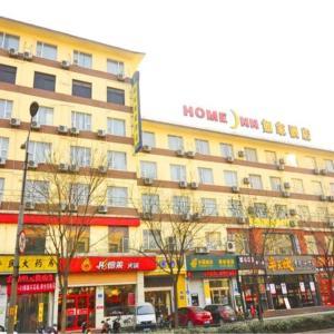 Фотографии отеля: Home Inn Ji'nan East Jiefang Road Lixia Plaza, Цзинань