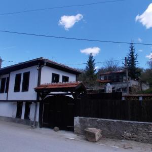 Hotel Pictures: Guest House Rakidzhiinica, Svezhen