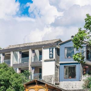 Hotel Pictures: Tengchong He Shun Hotel, Baoshan