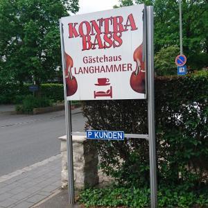 Hotelbilleder: Gästehaus Langhammer, Bubenreuth