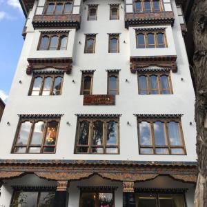 Hotel Pictures: Hotel Khamsum, Paro