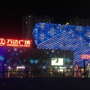 Фотографии отеля: Da Lian Shan Yue Sea View Apartment, Далянь