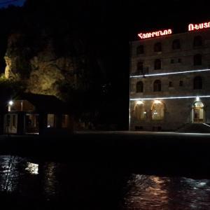 Hotellikuvia: Arma Hotel, Vayk'