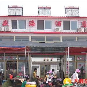 Hotel Pictures: Dandong Dalu Island Shenghai Guest House, Dandong