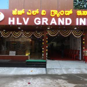 Φωτογραφίες: HLV Grand Inn, Μπανγκαλόρ