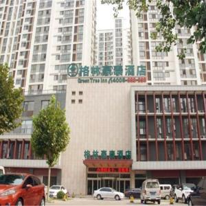 Hotel Pictures: GreenTree Inn ShanDong ZaoZhuang TengZhou FuQian Road LongQuan Square Business Hotel, Tengzhou