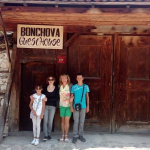 Foto Hotel: Bonchova House Guest House, Koprivshtitsa
