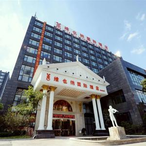 Hotel Pictures: Vienna International Hotel Shanghai Nanxiang International Expo Centre, Jiading