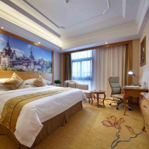 Hotel Pictures: Vienna International Hotel Shanghai Baoshan Pangu Road, Baoshan