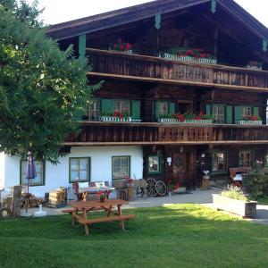 Hotel Pictures: TirolApart 1709, Jochberg