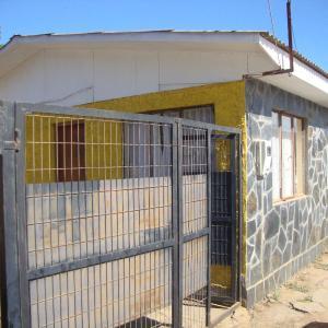 Фотографии отеля: Cabanas Sori, Cobquecura