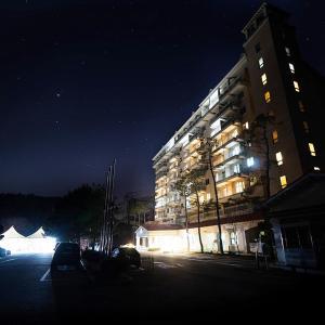 Zdjęcia hotelu: Lake Hills Anseong Resort, Anseong