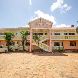 Fotos del hotel: Verona Hotel, Kampala