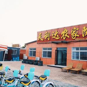 Hotel Pictures: Tian Li Da Farm Stay, Huludao