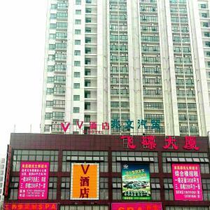 Hotel Pictures: VJiu Dian Nan Chang, Nanchang