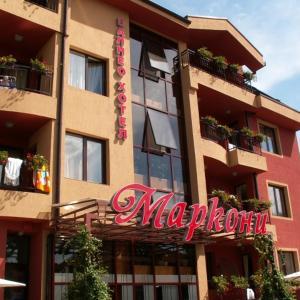 Fotografie hotelů: Balneohotel Markoni, Pavel Banya