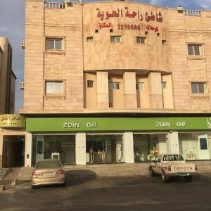 Fotos de l'hotel: Rahat Al Hawiyah Apartments 1, Al Ḩawīyah