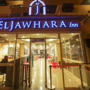 Hotel Pictures: El Jawhara Inn, Safaga