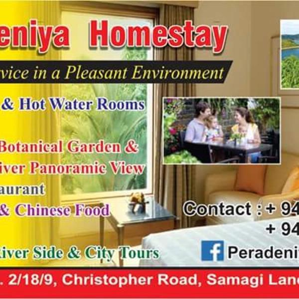 Kandy Sky Peradeniya Zum Angebot Gastebewertungen