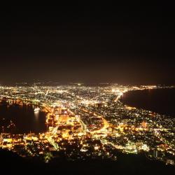 Hakodate 8 casas de temporada