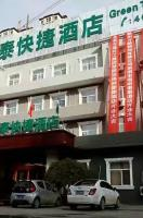 GreenTree Inn HeBei Langfang Guan Xinyuan Street Express Hotel