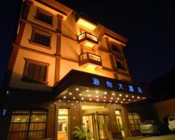 1144 Opiniones Reales del Pamplona El Toro Hotel & Spa ...