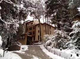 Boutique Hotel & Spa Bosque del Nahuel, San Carlos de Bariloche
