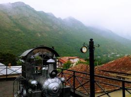 Mtskheta Terrace (AncientLandscape)