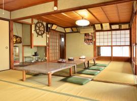 Biwako House 2