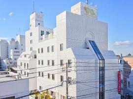 Miyazaki Lions Hotel