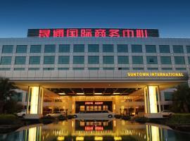 Shengtong International Hotel, Changsha (Luojiawuchang yakınında)