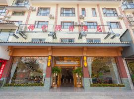 Jin Zhu Holiday Hotel