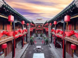 Xingchengjiu Hotel Pingyao