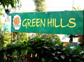 60's Green Hills