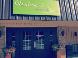 Mohawk Inn and Conference Centre, Milton