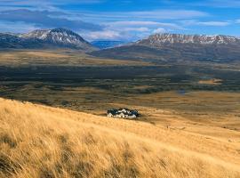 EOLO Patagonia Spirit - Relais & Chateaux, El Calafate
