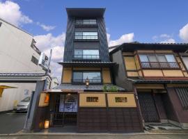 Hotel Ethnography - Gion Shinmonzen