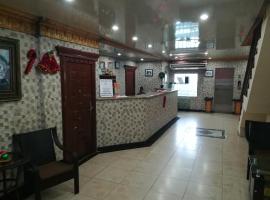 Metro Hotel Couva, Couva