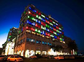 Kuwait Palace Hotel