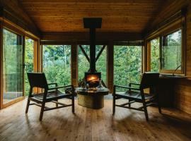 Hakone Retreat Villa 1/f
