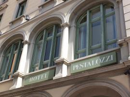 فندق بيستالوزي لوغانو