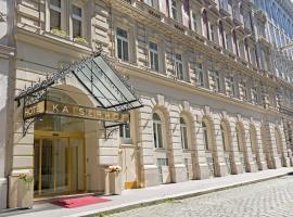 فندق كايزرهوف فين