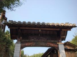 Wuyuan Ban Yin Shan Guest House
