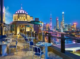 Bellagio Shanghai (on the Bund)