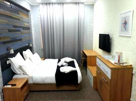 فندق صغير